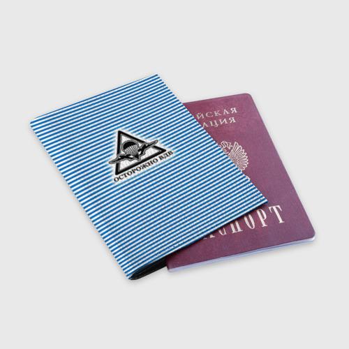Обложка для паспорта матовая кожа  Фото 03, Осторожно, ВДВ