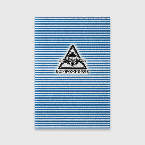 Обложка для паспорта матовая кожа  Фото 01, Осторожно, ВДВ