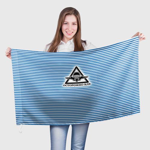 Флаг 3D  Фото 01, Осторожно, ВДВ
