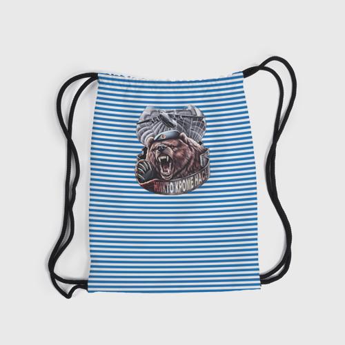 Рюкзак-мешок 3D  Фото 04, Никто кроме нас