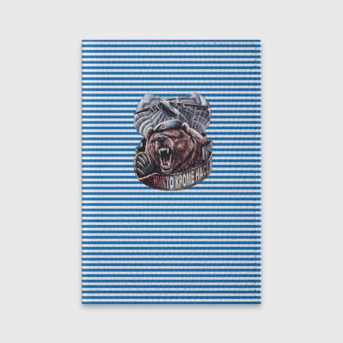 Обложка для паспорта матовая кожа  Фото 01, Никто кроме нас