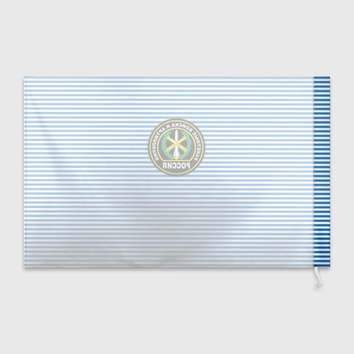 Флаг 3D  Фото 02, Ракетные войска и артиллерия