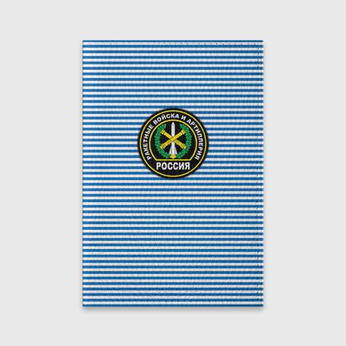 Обложка для паспорта матовая кожа  Фото 01, Ракетные войска и артиллерия