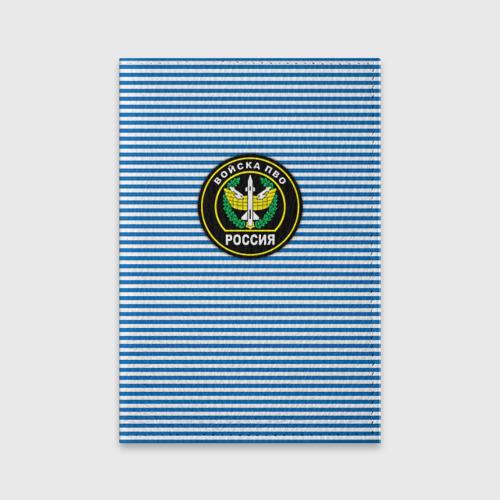 Обложка для паспорта матовая кожа  Фото 01, ПВО