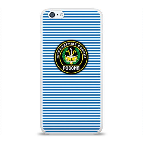 Чехол для Apple iPhone 6Plus/6SPlus силиконовый глянцевый  Фото 01, Инженерные войска