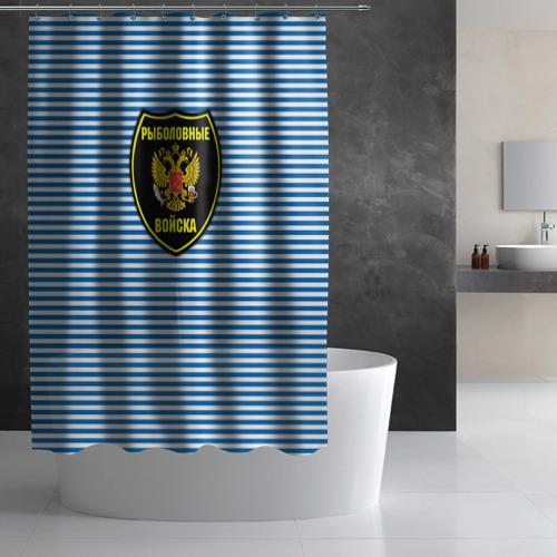 Штора 3D для ванной Рыболовные войска Фото 01