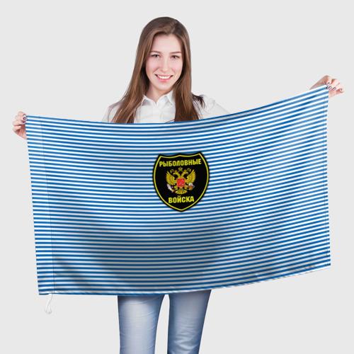 Флаг 3D Рыболовные войска Фото 01