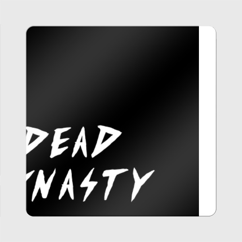 Dead Dynasty