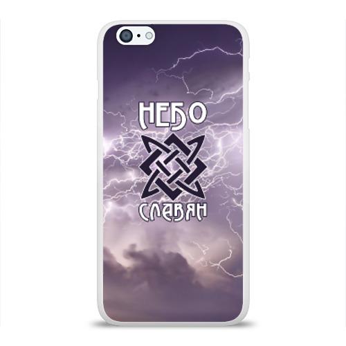 Чехол для Apple iPhone 6Plus/6SPlus силиконовый глянцевый  Фото 01, Небо славян