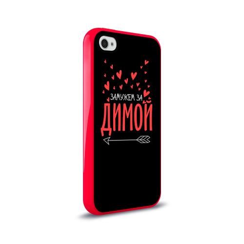 Чехол для Apple iPhone 4/4S силиконовый глянцевый Муж Дима Фото 01