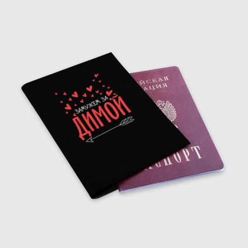 Обложка для паспорта матовая кожа  Фото 03, Муж Дима