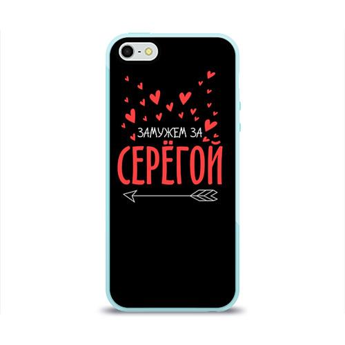 Чехол для Apple iPhone 5/5S силиконовый глянцевый Муж Сергей Фото 01