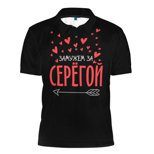 Мужская рубашка поло 3D Муж Сергей Фото 01