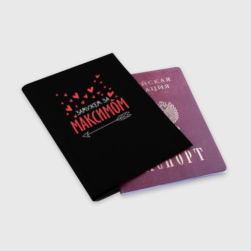 Обложка для паспорта матовая кожа  Фото 03, Муж Максим