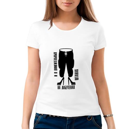 Женская футболка хлопок  Фото 03, Лабутены