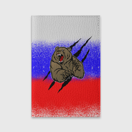 Обложка для паспорта матовая кожа  Фото 01, Свирепый медведь