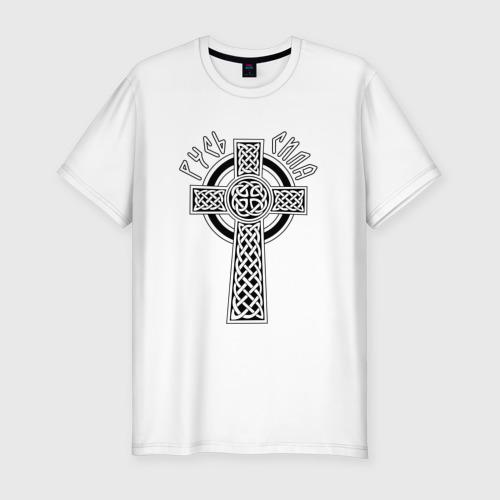 Мужская футболка премиум Русь сила