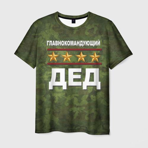 Мужская футболка 3D Главнокомандующий ДЕД
