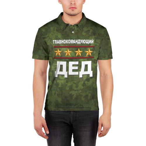 Мужская рубашка поло 3D Главнокомандующий ДЕД Фото 01