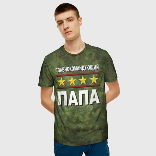 Мужская футболка 3D Главнокомандующий Папа Фото 01