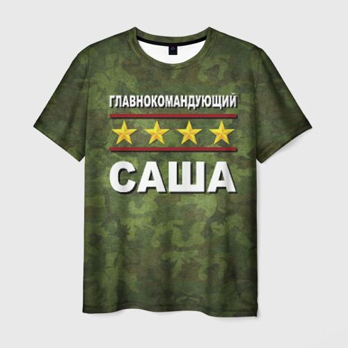 Мужская футболка 3D  Фото 03, Главнокомандующий Саша