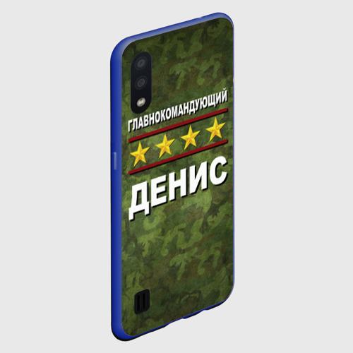Чехол для Samsung A01 Главнокомандующий Денис Фото 01