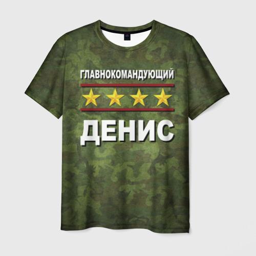 Мужская футболка 3D  Фото 01, Главнокомандующий Денис