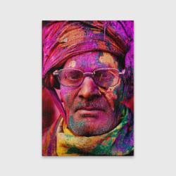 Индуистский фестиваль красок