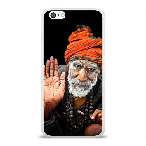 Индус монах аскет