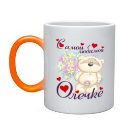 Самой любимой Олечке - интернет магазин Futbolkaa.ru