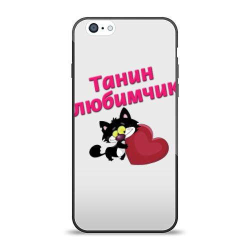 Чехол для Apple iPhone 6 силиконовый глянцевый Танин любимчик (2) от Всемайки