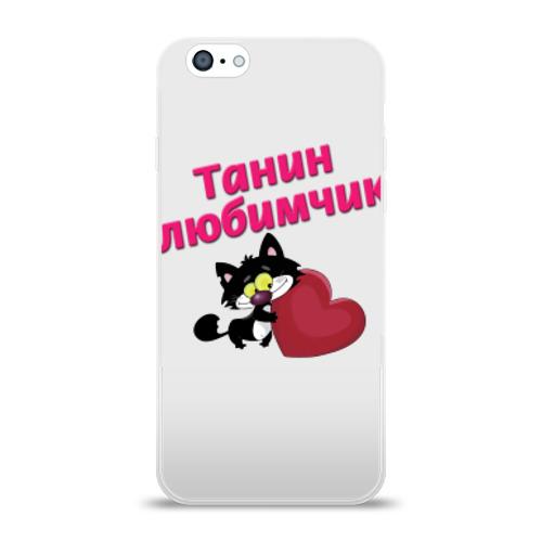 Чехол для Apple iPhone 6 силиконовый глянцевый  Фото 01, Танин любимчик (2)
