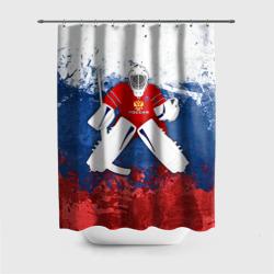 Хоккей 1 - интернет магазин Futbolkaa.ru