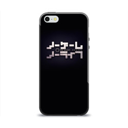 No Game No Life лого