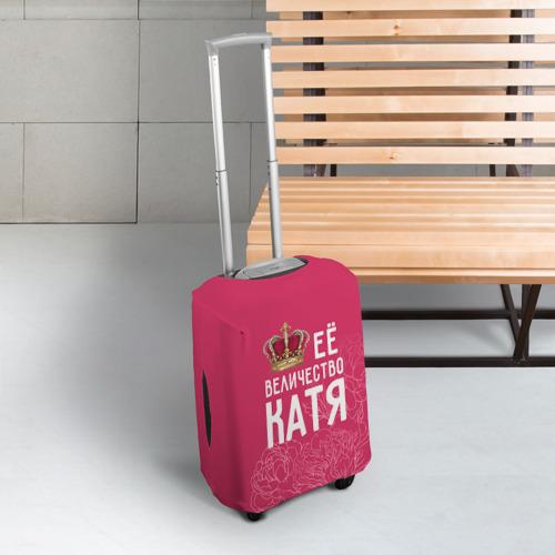 Чехол для чемодана 3D  Фото 03, Её величество Катя
