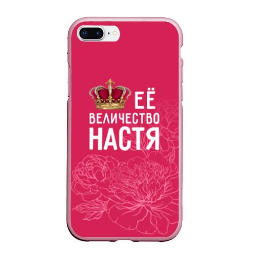 Чехол для iPhone 7Plus/8 Plus матовый Её величество Настя Фото 01