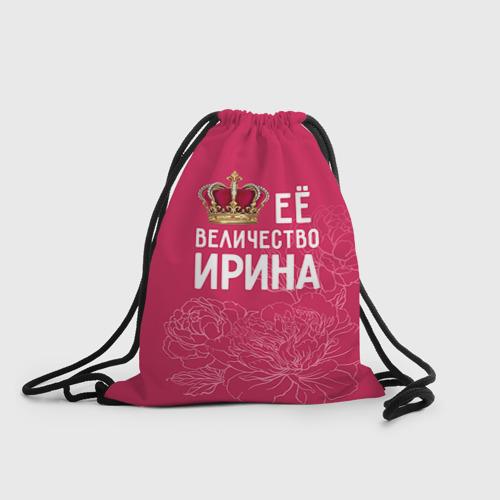 Рюкзак-мешок 3D  Фото 01, Её величество Ирина
