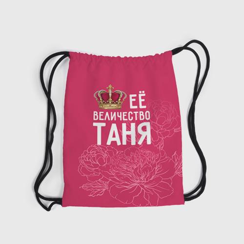 Рюкзак-мешок 3D  Фото 03, Её величество Таня