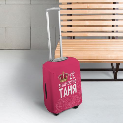 Чехол для чемодана 3D  Фото 03, Её величество Таня