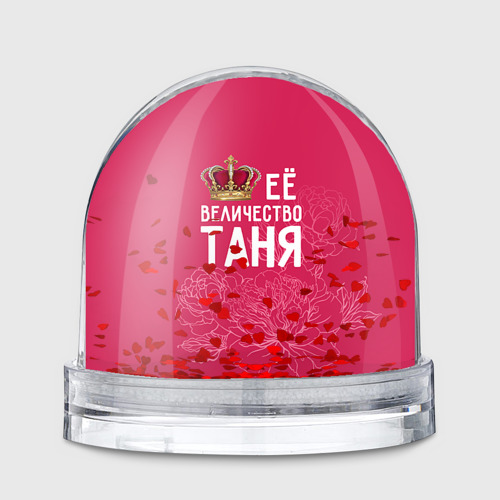 Водяной шар  Фото 01, Её величество Таня