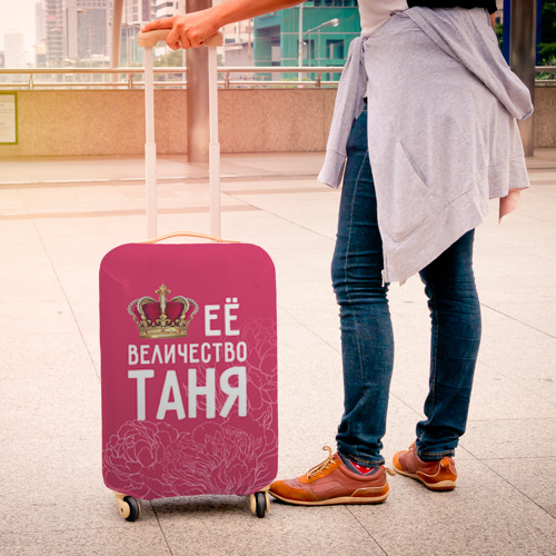 Чехол для чемодана 3D  Фото 04, Её величество Таня