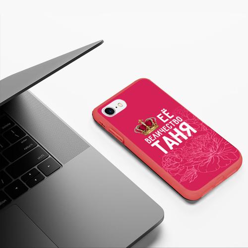 Чехол для iPhone 7/8 матовый Её величество Таня Фото 01