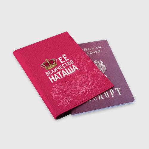 Обложка для паспорта матовая кожа  Фото 03, Её величество Наташа