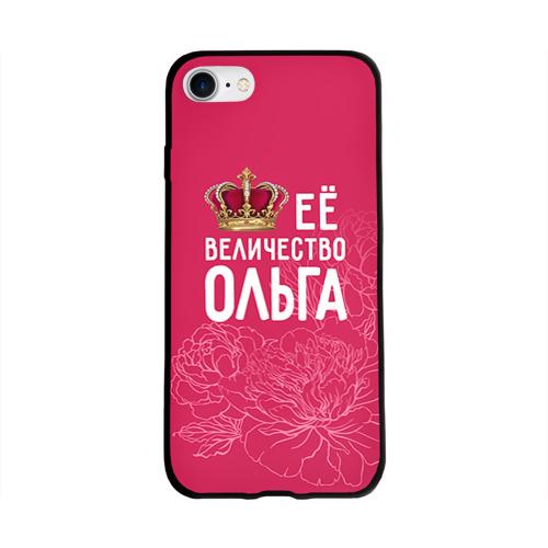 Её величество Ольга