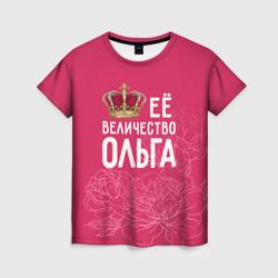 Её величество Ольга - интернет магазин Futbolkaa.ru
