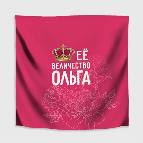 Скатерть 3D  Фото 02, Её величество Ольга