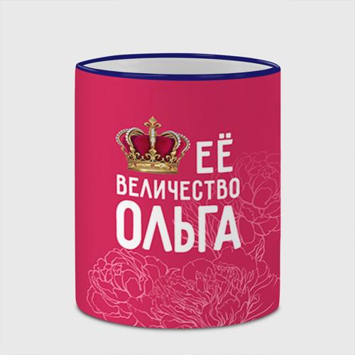 Кружка с полной запечаткой Её величество Ольга Фото 01