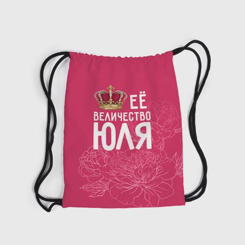 Рюкзак-мешок 3D  Фото 03, Её величество Юля
