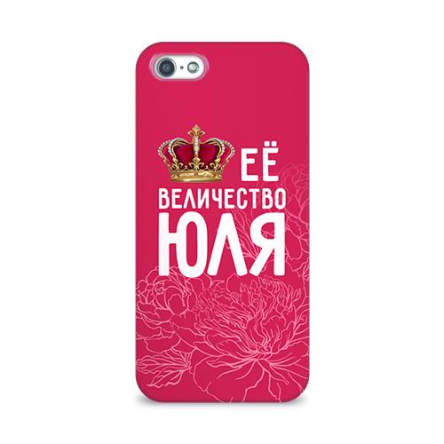 Чехол для Apple iPhone 5/5S 3D  Фото 01, Её величество Юля