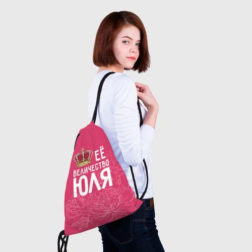 Рюкзак-мешок 3D  Фото 02, Её величество Юля